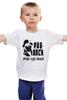 """Детская футболка классическая унисекс """"Pug Rock"""" - рок, pug, punk, dead, мопс"""