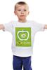 """Детская футболка классическая унисекс """"I love vegan"""" - green, vegan, веганство, веганизм"""