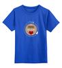 """Детская футболка классическая унисекс """"Плутон (Pluto)"""" - любовь, космос, плутон, pluto"""
