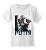 """Детская футболка классическая унисекс """"Путин"""" - россия, обама, путин, putin, go hard"""