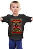 """Детская футболка классическая унисекс """"Who Rules You?"""" - черепа, дизайн, оружие, gun, weapon"""