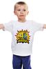 "Детская футболка ""Банана"" - комиксы, бэтмен, миньоны, гадкий я, банана"