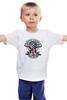 """Детская футболка классическая унисекс """"Skull Art"""" - череп, free, американский флаг, american flag, череп и кости"""