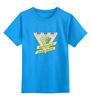 """Детская футболка классическая унисекс """"Футболка женская ГУЗ"""" - гуз, guz"""