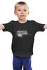 "Детская футболка классическая унисекс ""Ministry Of Sound "" - арт, music, london, uk, nightclub"