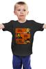 """Детская футболка """"Джанго (Django)"""" - пародия, фокс, тарантино, джанго, ди каприо"""
