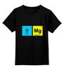 """Детская футболка классическая унисекс """"OMG!  """" - любовь, omg, студенты, химия, oh my"""
