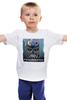 """Детская футболка классическая унисекс """"Terminator"""" - кино, arnold schwarzenegger, терминатор, арнольд шварценеггер, the terminator"""