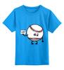 """Детская футболка классическая унисекс """" Help Me"""" - i need hugs, sad face"""