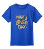 """Детская футболка классическая унисекс """"Безумный Макс"""" - mad max, безумный макс, fury road, дорога ярости"""
