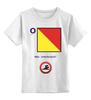 """Детская футболка классическая унисекс """"Oscar (O), флаг МСС (eng)"""" - море, флаг, яхтинг, мсс, boatstyle"""