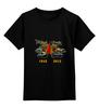 """Детская футболка классическая унисекс """"9 мая. Связь времен."""" - ссср, война, победа, танки, самолеты"""
