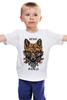 """Детская футболка """"Zero fox given"""" - прикол, арт"""