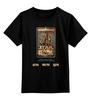 """Детская футболка классическая унисекс """"Star Wars / Звездные Войны"""" - кино, star wars, звездные войны, афиша, kinoart"""