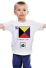 "Детская футболка классическая унисекс ""Zulu (Z), флаг МСС (eng) "" - море, флаг, мсс, boatstyle, яхтринг"
