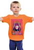 """Детская футболка классическая унисекс """"Vladimir"""" - россия, путин, президент, putin, vladimir"""