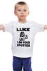 """Детская футболка классическая унисекс """"Luke i am your spotter"""" - качок, darth vader, звездные войны, дарт вейдер, spotter"""