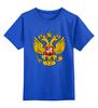 """Детская футболка классическая унисекс """"Российский герб"""" - россия, герб, russia"""