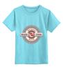 """Детская футболка классическая унисекс """"Мади          """" - мади, madi"""