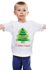 """Детская футболка """"С Новым Годом! 2017"""" - новый год, подарки, ёлка, 2017, новый год 2017"""