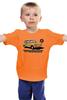 """Детская футболка классическая унисекс """"Trabant"""" - ретро, гдр, trabant, трабант"""