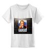"""Детская футболка классическая унисекс """"Влади́мир Влади́мирович Пу́тин"""" - знаменитости, россия, политика, путин"""