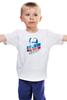 """Детская футболка классическая унисекс """"Путин В. В."""" - путин, putin"""