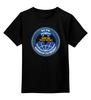 """Детская футболка классическая унисекс """"Военная разведка"""" - армия, спецназ, разведка, гру"""
