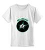 "Детская футболка классическая унисекс ""Dallas Stars"" - хоккей, nhl, нхл, даллас старз, dallas stars"