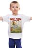 "Детская футболка ""ретро плакат"" - арт, ретро, плакат, афиша, цирк"