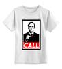"Детская футболка классическая унисекс ""Better call Saul"" - obey, better call saul, лучше звоните солу, сол гудман"