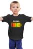 """Детская футболка классическая унисекс """"Лего (Строительство)"""" - lego, лего, building"""