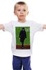 "Детская футболка классическая унисекс ""Фанаты"" - фанат, фанаты, футбольная культура"