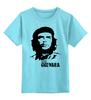 """Детская футболка классическая унисекс """"Эрнесто Че Гевара"""" - че гевара, che, che guevara"""