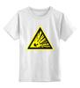 """Детская футболка классическая унисекс """"взрывоопасность"""" - взрывоопасность, explosive"""