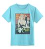 """Детская футболка классическая унисекс """"Some Like it Hot """" - иероглифы, мэрилин монро, marilyn monroe, в джазе только девушки, some like it hot"""