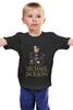 "Детская футболка ""Michael Jackson"" - майкл джексон, michael jackson, king of pop"