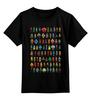 """Детская футболка классическая унисекс """"Пиксельные супергерои"""" - супермен, джокер, супергерои, росомаха, marvel, dc, железный человек, капитан америка, локи, тор"""
