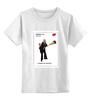 """Детская футболка классическая унисекс """"LOVE IS by K.KARAVAEV"""" - любовь, украина, designministry, яценюк, житипоновому"""