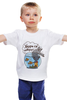"""Детская футболка классическая унисекс """"Поворот"""" - юмор, приколы"""