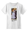 """Детская футболка классическая унисекс """"Ренуар """" - ренуар, renoir"""