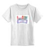 """Детская футболка классическая унисекс """"Lisbon"""" - лиссабон, португалия, lisbon, portugal"""