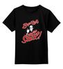 """Детская футболка классическая унисекс """"Better Call Saul"""" - better call saul, лучше звоните солу, сол гудман, боб оденкёрк, soul goodman"""