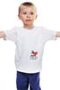 """Детская футболка классическая унисекс """"Я люблю этот мир"""" - любовь, мир, я люблю"""