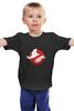 """Детская футболка """"Охотники за привидениями"""" - фильмы, охотники за привидениями, ghostbusters, привидения"""