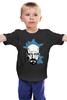 "Детская футболка классическая унисекс ""Say My Name"" - во все тяжкие, breaking bad, уолтер уайт, heisenberg, cook"