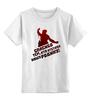 """Детская футболка классическая унисекс """"Спасибо"""" - ссср, победа, комбат, горжусь, помню"""