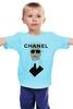 "Детская футболка классическая унисекс ""Chanel"" - fashion, karl lagerfeld, карл лагерфельд"