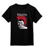 "Детская футболка классическая унисекс ""The Exploited"" - punks not dead, the exploited, анархия, панк рок, anarchy"