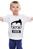 """Детская футболка классическая унисекс """"Geek (Гик)"""" - geek, гик"""